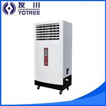 濕膜空氣加濕器報價