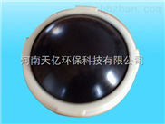 石家莊球形微孔膜片盤式曝氣器