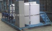 供应优质自动加药装置等高效纤维球过滤器石英砂过滤器环保设备
