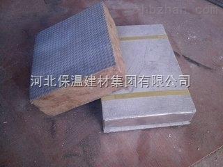 改性聚苯板價格
