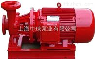 XBD-HYWXBD-HYW卧式恒压切线消防泵