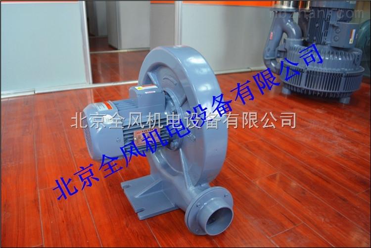 1.5KW增氧高压风机,水产养殖增氧高压风机 增氧高压风机名牌产品台湾全风高压风机具有安装容易,风量大,压力高,低噪音,作动原理,无油无污染,寿命长的特点。特别是全风牌双级高压增氧机压力最高可以达到1000mbar,相对于其他品牌同类产品,达到这样的性能参数。体积更加庞大、噪音更高、磨损更重。  增氧高压风机选型方式和高压风机是一样的。一般来说,需要按以下两个步骤进行: 1、需要确定现场是使用高压风机的什么功能,是吸还是吹,找准高压风机对应的压力-流量曲线;如果看错曲线,有时候会造成选出来的产品不能使用;