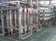 電鍍廠污水處理工程設備