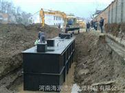 HRD-河南供应商—城镇污水处理设备