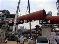 煅烧设备(回转窑)生产线是新型建筑用材的核心设备