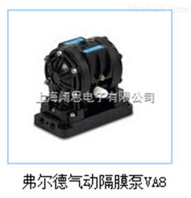 VA8德国弗尔德气动隔膜塑料泵VA8系列,适用于所有化学介质的输送和广泛的应用场合