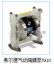 VA10德国弗尔德气动隔膜塑料泵VA10系列,适用于所有化学介质的输送和广泛的应用场合