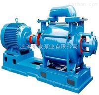 SK型SK水环式真空泵