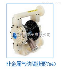 VA40德国进口弗尔德VERDERAIR双隔膜非金属气动泵VA40系列,用于各种化学介质的输送