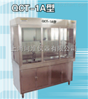 QCT-1A/QCT-1B型病理综合取材台