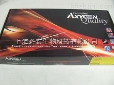美国Axygen爱思进封板膜