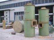 乌鲁木齐高效湿式脱硫除尘器