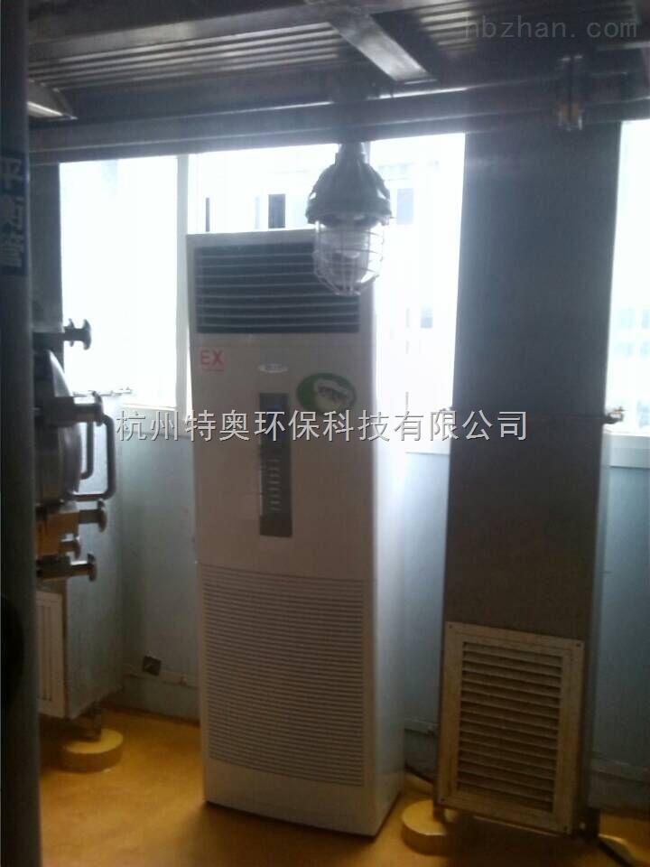 温州工业防爆空调