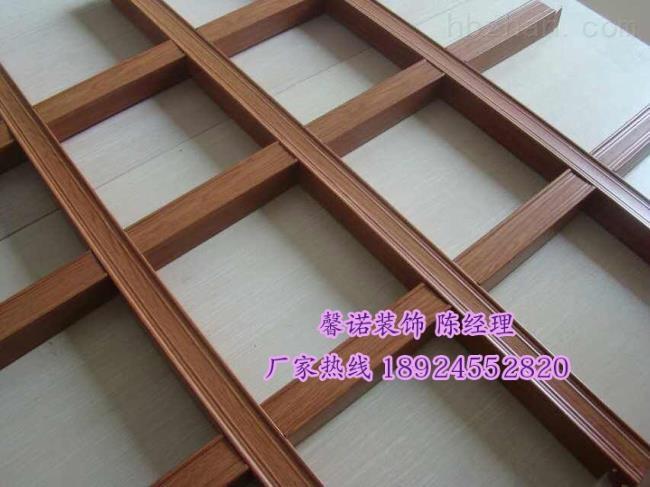 木纹铝格栅天花规格吊顶厂家价格