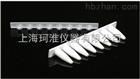 KIRGEN科进KG2543,0.2ml 8联排管,光学平盖,白色