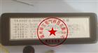 YK40DFx2DS荧光灯电子镇流器