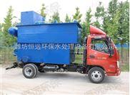 天津市塘沽区学校地埋一体化污水处理设备