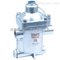 ER105鍾形浮子式(倒吊桶)(SC15H)疏水閥