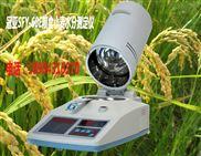 针对东北粮食收储研制快速粮食谷物水分测试仪