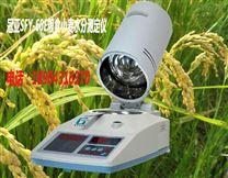 針對東北糧食收儲研製快速糧食穀物水分測試儀