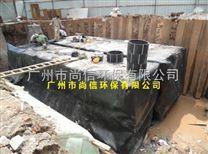 广东深圳雨水收集利用系统中水回用雷竞技官网app