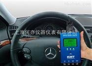 德国KMT RPM-8000-OBD2汽车发动机转速表