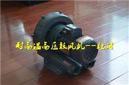 隔热漩涡气泵_高压鼓风机_高压风泵