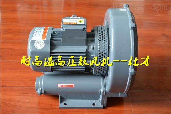 抽蒸汽风机-耐高温鼓风机