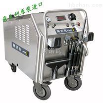 380V电加热蒸汽清洗机