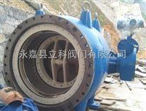 活塞式流量調節閥,LT942X,LHS941X 生產廠家 價格優惠