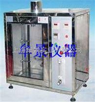 泡沫塑料燃燒試驗機GB8332標準