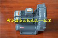 全风耐高温漩涡气泵
