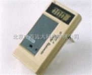 袖珍辐射仪 型号:BMW-FD-3007KA库号:M371176