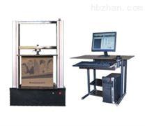 10KN微機控製紙箱壓力試驗機(濟南 武漢 廣州 雲南 四川 山西)
