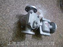 鄭州鍾形浮子式疏水閥 SER130 上海上嘉閥門河南總代理