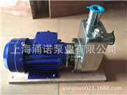 SFBX不锈钢耐腐蚀自吸泵,厂家,价格,选型,型号,图片,参数