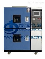 北京兩箱式高低溫衝擊試驗箱廠家
