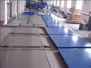 。。【江苏30吨电子地磅】。江苏小地磅称厂家价格¥报价