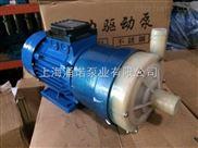 ZCQF型氟塑料自吸磁力泵,厂家,价格,选型,图片,型号