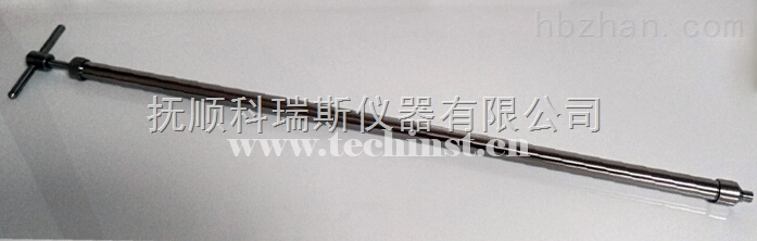 316L重铊式液体取样器
