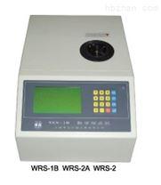 熔點儀,數字熔點儀/微機熔點儀價格