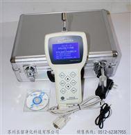CLJ-BII(H)手持式尘埃粒子计数器,洁净度检测仪