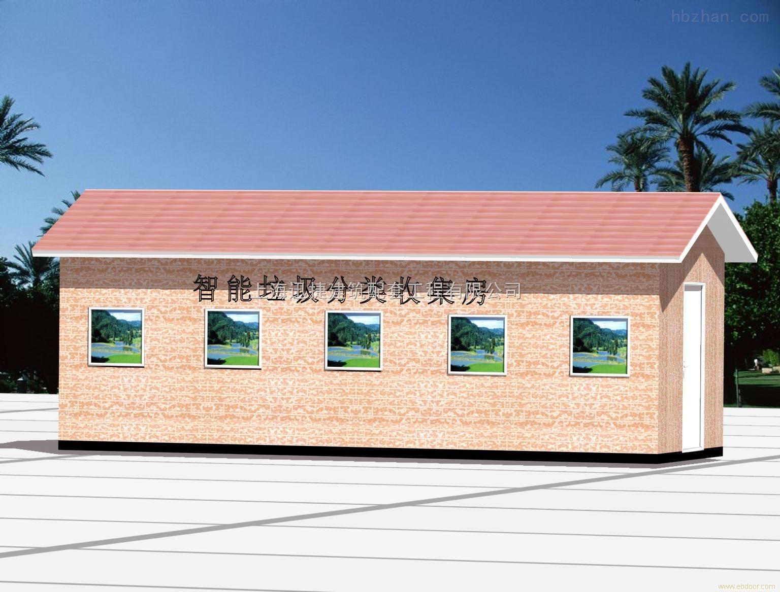 xj-5830-江苏南通大学校园户外环保垃圾房-上海迅捷