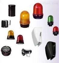 德国原装Waldmann沃达迈灯具,各种低压配件等,源头进口供货@壹侨国际