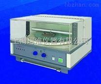 ZMD-A型自动磨刀机