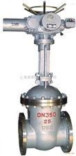 Z941H电动高压硬密闸阀