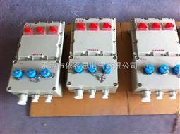 BXX52-T防爆电源插座箱(防爆箱壳体)