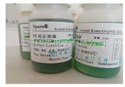 OPR緩衝液-高性價比ORP標準液86MV,用於ORP儀表和ORP電極,水質在線監測儀