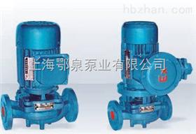 SG型管道泵-立式管道增压泵