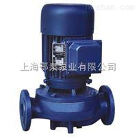 SGR热水循环泵SGR型立式热水管道泵
